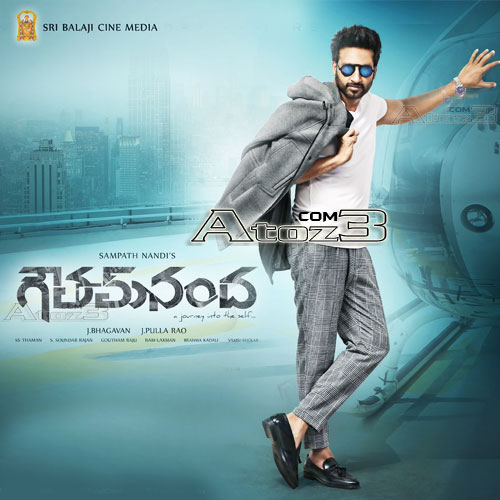 GautamNanda ,First look ,Poster, Wallpapers ,Stills, audio cd cover, photos ,pic ,gallery