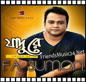EXCLUSIVE MUSIC BDMUSIC143: Best Of Moni Kishor bangla mp3