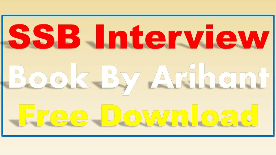 Ssb Interview Book By Arihant Pdf