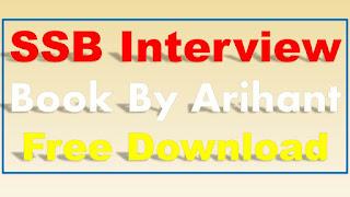 SSB Interview Book By Arihant Free Download