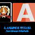 ΤΕΛΙΚΗ ΚΑΤΑΤΑΞΗ  ΑΝΔΡΩΝ Α΄ ΑΝΔΡΩΝ Β, ΑΝΔΡΩΝ Γ , ΑΝΔΡΩΝ Δ