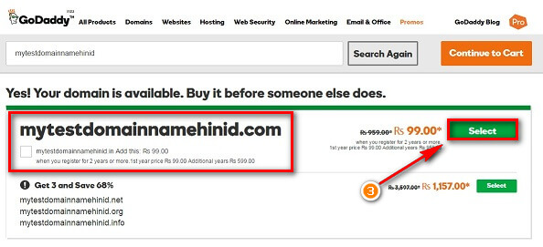 godaddy-se-domain-name-kaise-kharide