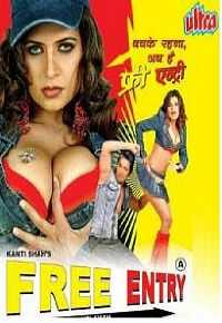 18+ Free Entry (2006) 300mb Full Movies Download