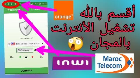 حصريا طريقة تشغيل تطبيق Tweakware في جميع البلدان العربية للحصول على النت المجااااني 😀