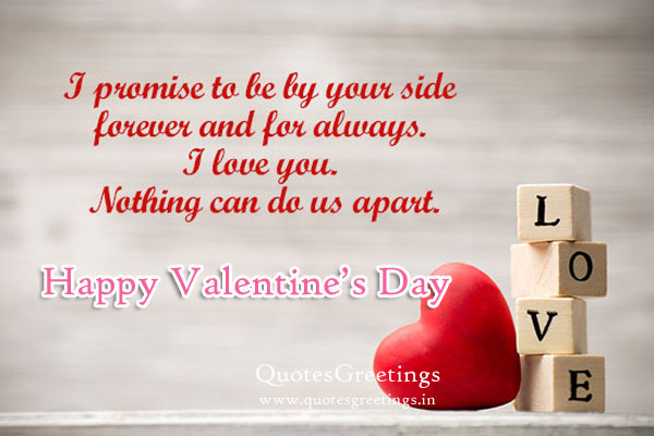 Happy Valentine\'s Day Sweet Quotes, Wishes Images for Whatsapp DP ...