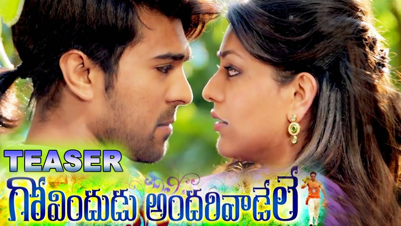 LyricsinTelugu, Telugu Songs Lyrics: Gulabi Kallu Rendu Song
