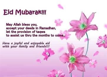 Eid Mubarak 2020 Image
