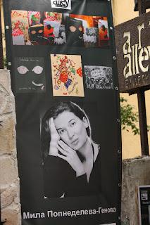 Mila Popnedeleva-Genova
