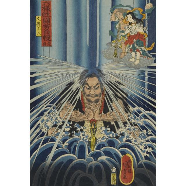 le moine mongaku à la cascade de nashi