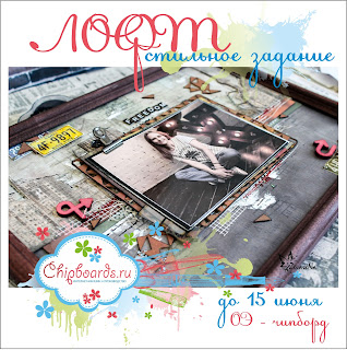 http://www-chipboards-ru.blogspot.ru/2017/05/blog-post_18.html