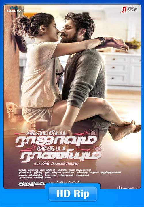 Ispade Rajavum Idhaya Raniyum 2019 Tamil 720p WEB-HD x264 | 480p 300MB | 100MB HEVC Poster