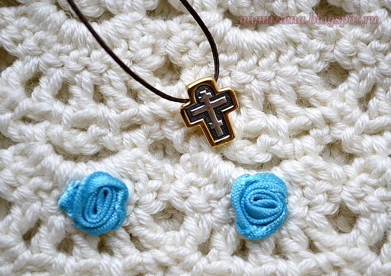 крест прямоконечный спаси и сохрани