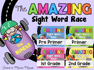 Sight word bulletin board, games, activities, worksheets