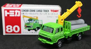 Tomica - 80 Condor Crane Cargo Truck, 紙盒裝