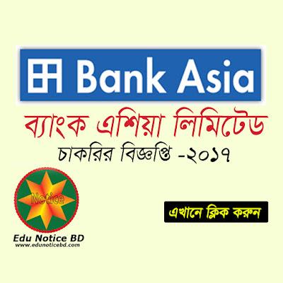 Bank Asia (www.bankasia-bd.com) Job Circular 2017