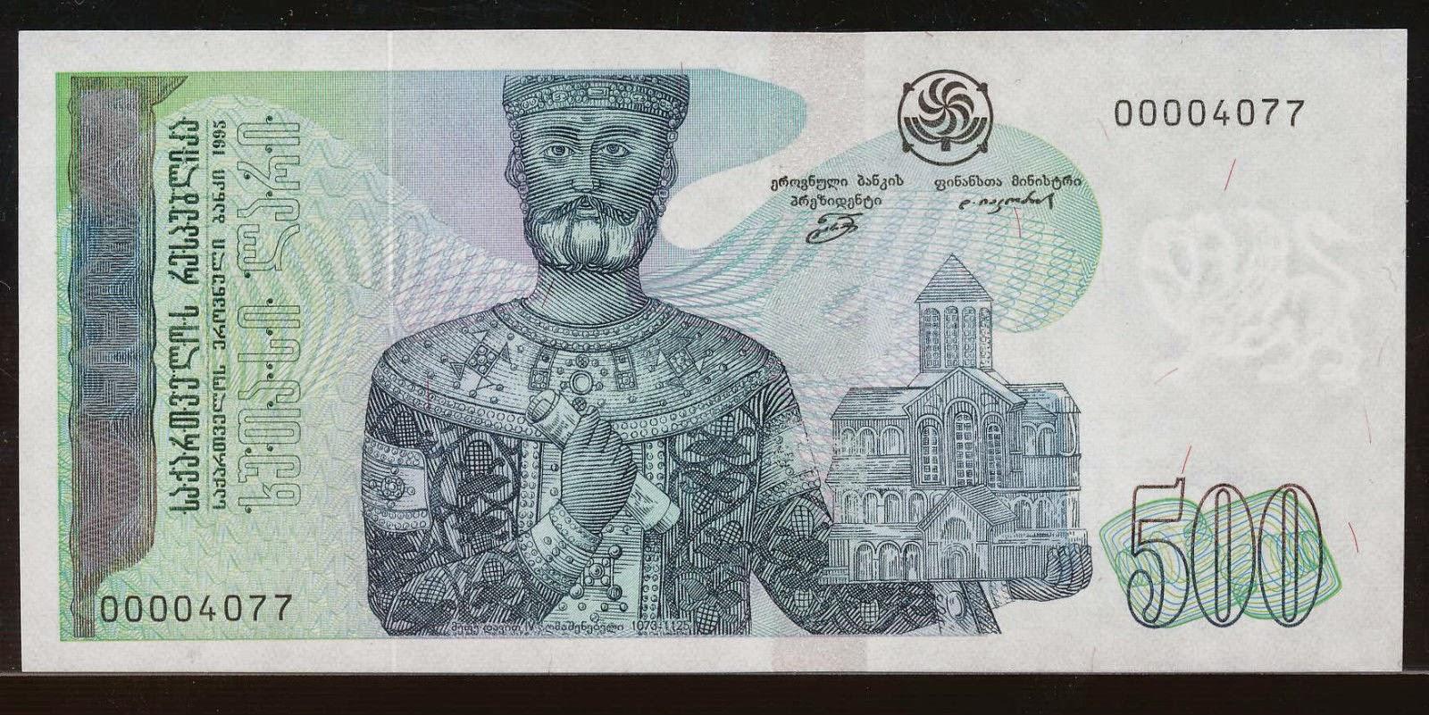 500 Georgian lari
