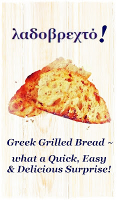 easy-greek-bread-recipe