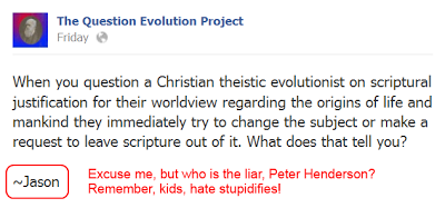 The Question Evolution Project screen shot