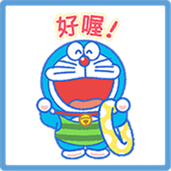 Doraemon's Summer Stickers