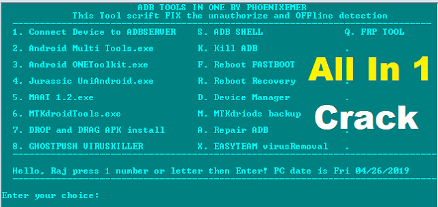 ADB TOOL PACK V1.3B Full Cracked Version Download Free (100% Tested) Link