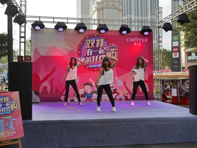 dancers at Chotef (周大发) promotion for Singles Day in Zhongshan
