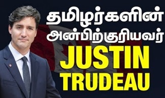 JUSTIN TRUDEAU | Interesting Facts about Canada Prime Minister