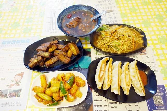 北京素食館~基隆平價素食熱炒