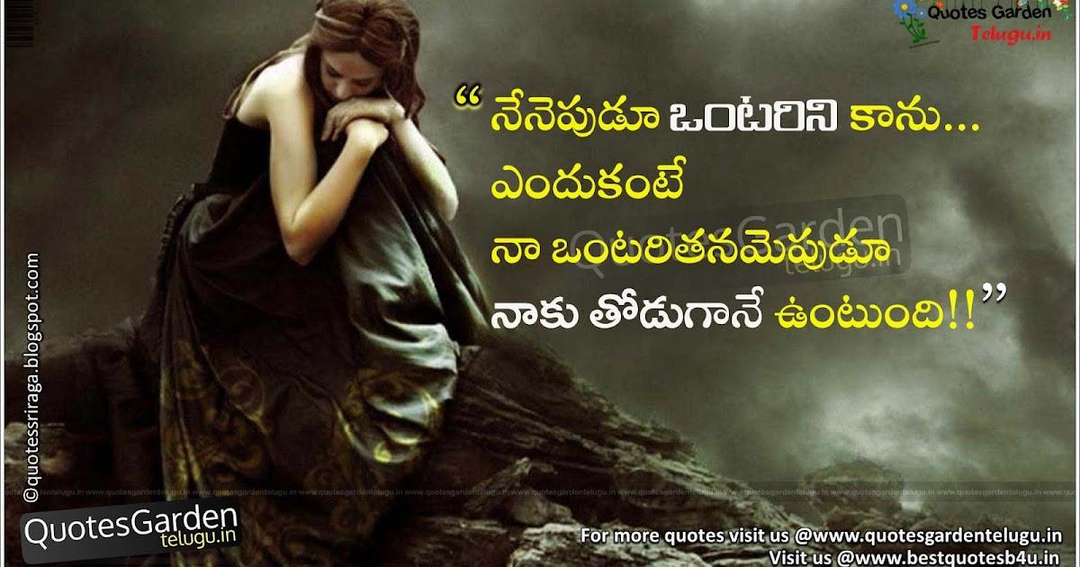 Feeling Alone Telugu Quotes | QUOTES GARDEN TELUGU ...