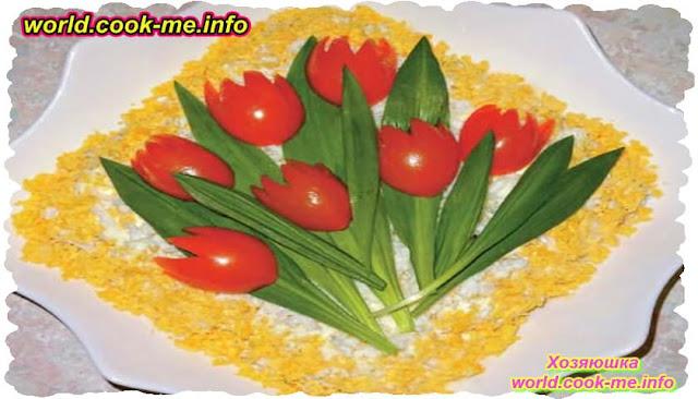 Праздничный салат «Букет тюльпанов» с курицей