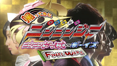 Shuriken Sentai Ninninger: Ninnin Girls vs. Boys FINAL WARS