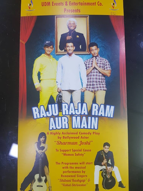 Dharmender Kumar , invites you for Raju Raja Ram Aur Mein - A comedy play by Bollywood Actor Sharman Joshi on 20th May 2017 at 6 pm onwards at Siri Fort Auditorium