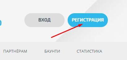 Регистрация в Skydrone