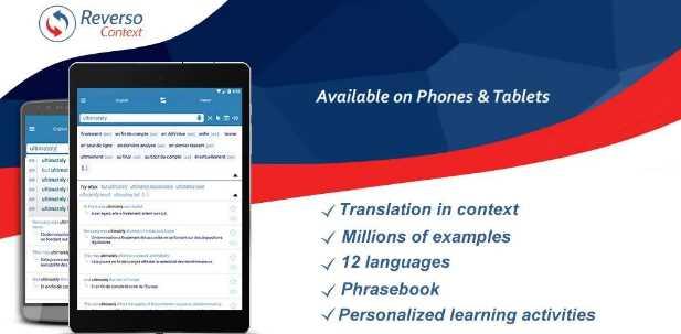 any language translator app