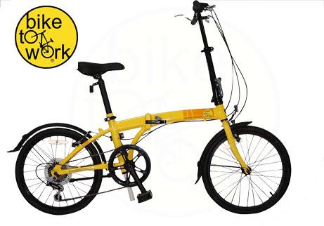 jual sepeda Sepeda lipat