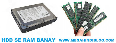 Computer ki RAM kaise Badhaye  hard disk ki Madad Se