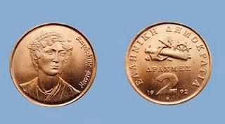 Monety z wizerunkiem Manto, drachma o nominale 2