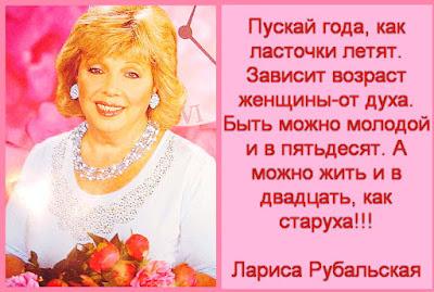 Лариса Р.