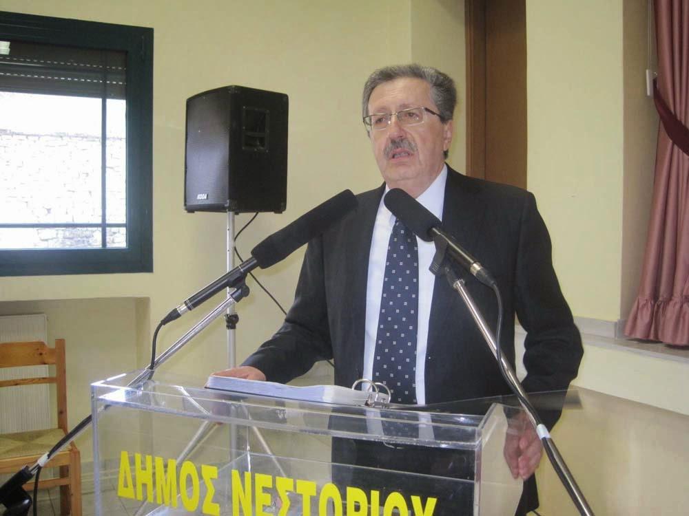 Απολογισμός έργου του κ. Χρήστου Γκοσλιόπουλου των 12 χρόνων της θητείας του