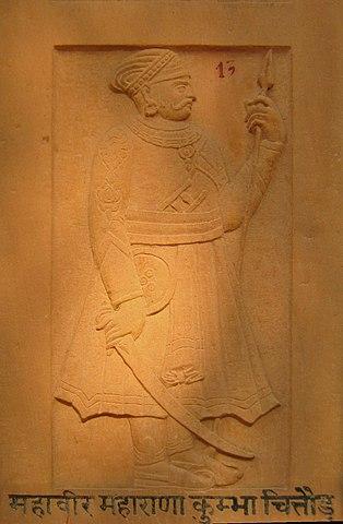 महाराणा कुम्भा जिन्होंने अपने शासन काल मे एक भी युद्ध नहीं हारा