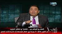 برنامج المصرى أفندى حلقة السبت 10-12-2016
