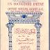 الحكومة الاشتراكية منذ 3500 سنة مصر الاقتصادية فى عهد الاسرة 18 الفرعونية pdf _ سرج ديرين Serge Dairaines