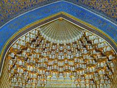 Hadis No. 610 Sahih Bukhari