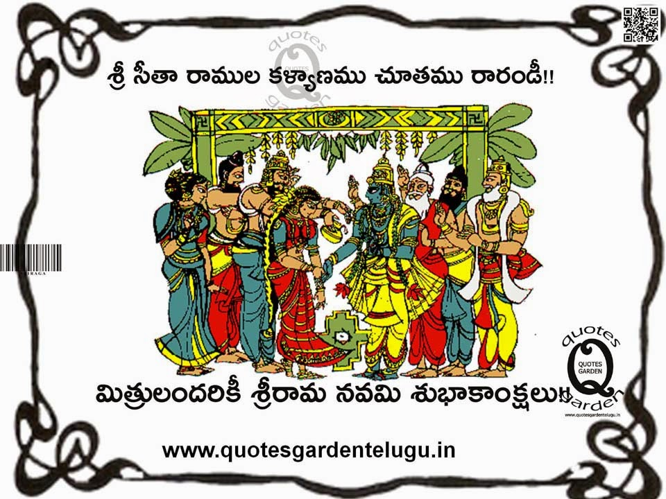 Sri Rama Navami Shubhaakankshalu Greetings Wallpapapers in tleugu images2