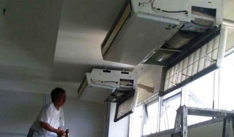 Service AC di Kayu Putih - Jati - Rawamangun - Kayu Putih - Rawamangun - Jati - Jakarta Timur, Tukang Pasang AC di Kayu Putih - Jati - Rawamangun - Kayu Putih - Rawamangun - Jati - Jakarta Timur