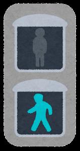 歩行者用の信号機のイラスト(LED・青)
