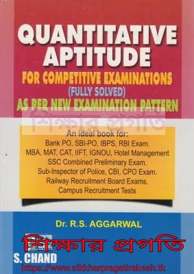 Rs Aggarwal Objectives English Book Pdf DOWNLOAD