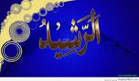 elaj-e-azam ya rasheed benefits in urdu