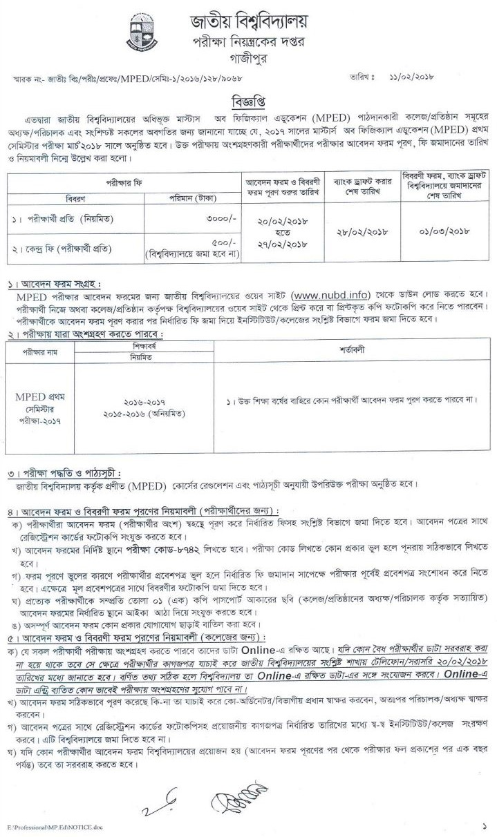 Form Fill Up Notice For Masters of Physical Education (MPED) 2018