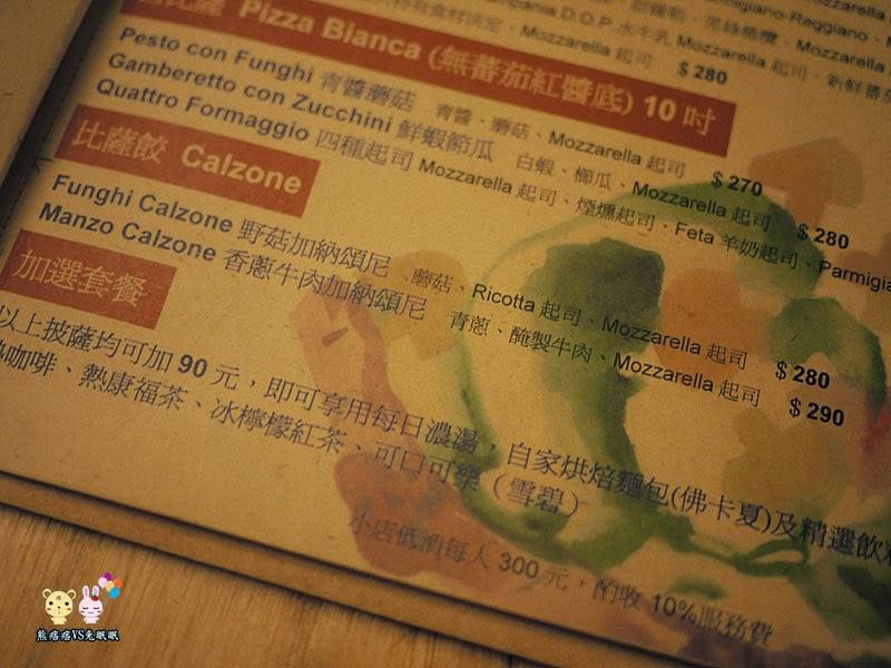 P1210825 - 台中南屯區披薩店│月光兔天堂小店吃披薩餃