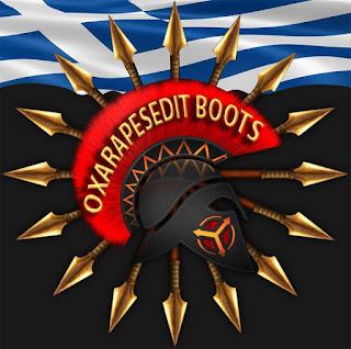 OxaraPESEdit Boot